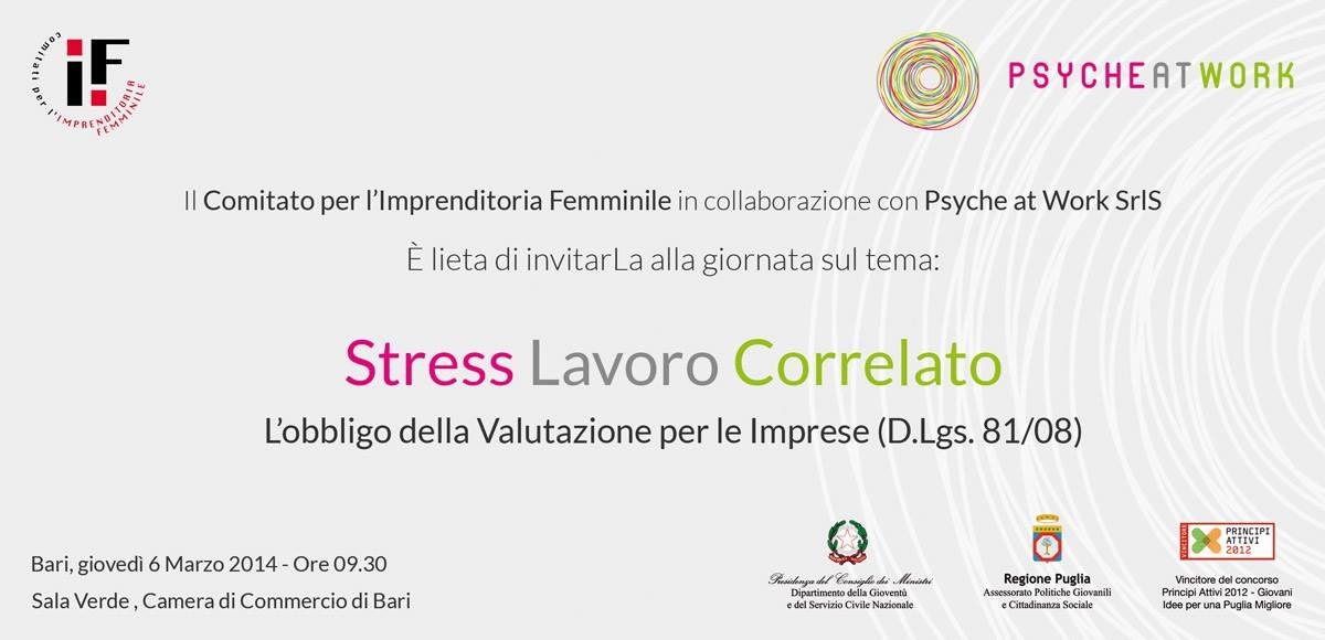 """GIORNATA SUL TEMA """"STRESS LAVORO CORRELATO: L'OBBLIGO DELLA VALUTAZIONE PER LE IMPRESE (D.Lgs. 81/08)"""""""